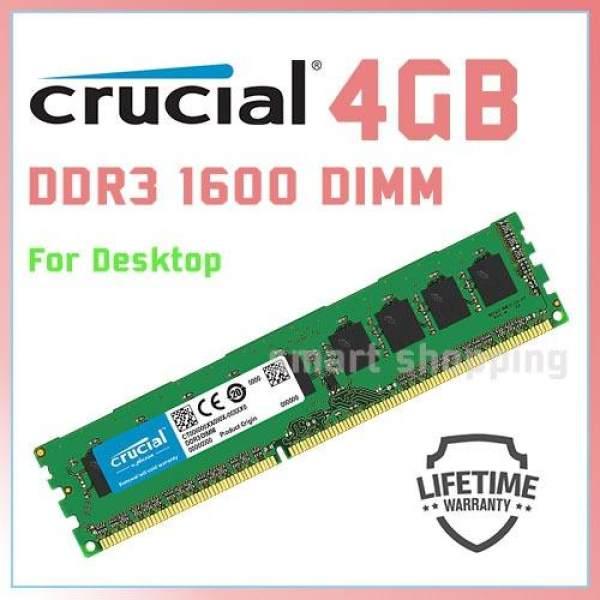 Crucial 4gb Ddr3l 1600 Udimm Desktop Singapore