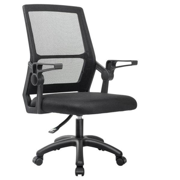 UMD Ergonomic Mesh High Back Tiltable U0026 Reclinable Office Chair Swivel Chair  (Free Installation For Purchase ...