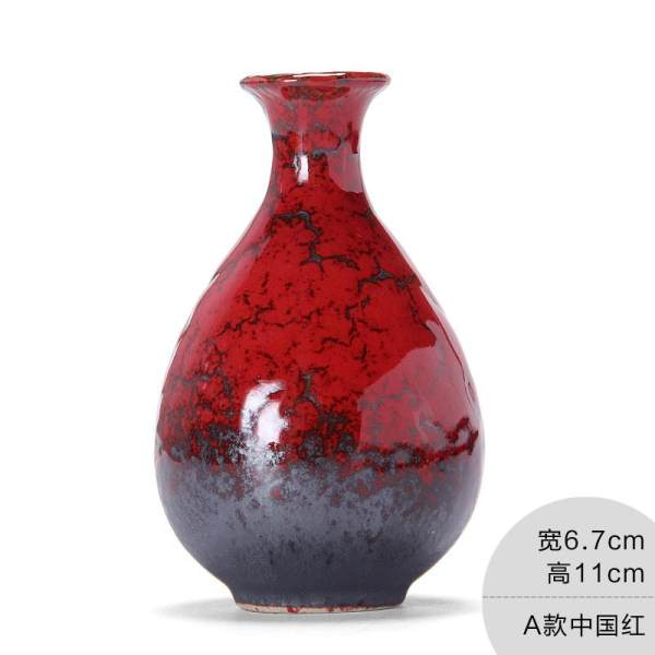 Mingfengtang Ceramic Kiln Baked Flow Glaze Small Vase Flower Holder 58 Decoration Decorations Handmade Creative Grow in Water xiao hua cha