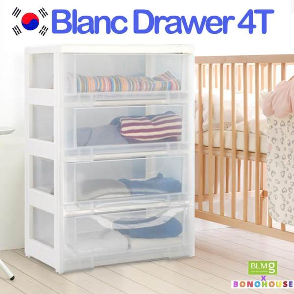 BLMG Blanc Drawer 4 Tier (Transparent) (Free Delivery)
