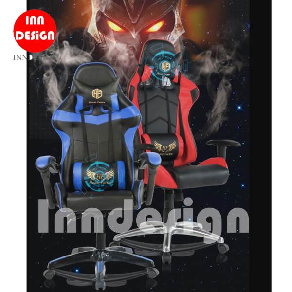 Gaming Chair I (Free Delivery & Installation)