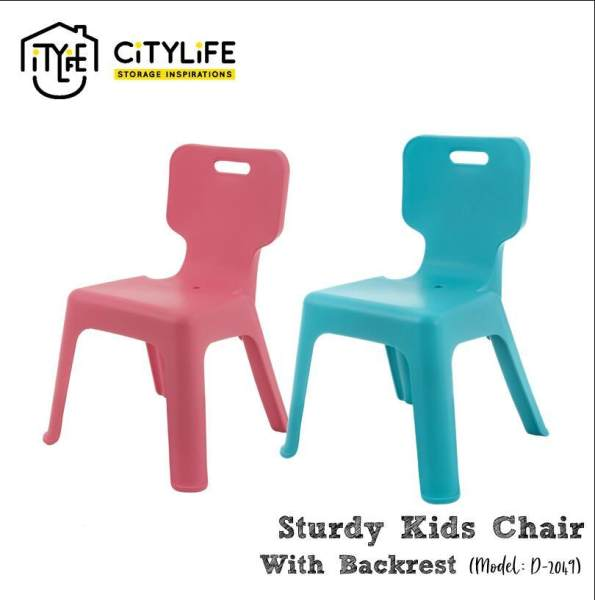 Citylife Sturdy Kids Chair with Backrest Bundle of 2