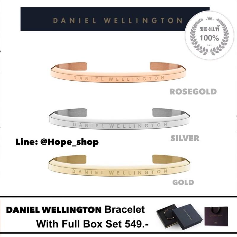 รีวิว ⭐️แท้100% กำไลDW ลด80% DW bracelet cuff กำไล DW กำไลข้อมือDW กำไลแบรนด์เนม กำไล brandname กำไลแฟชั่น กำไลDWแท้ DWแท้ กำไลคู่ กำไลคู่รัก สร้อยคู่รัก กำไลทอง