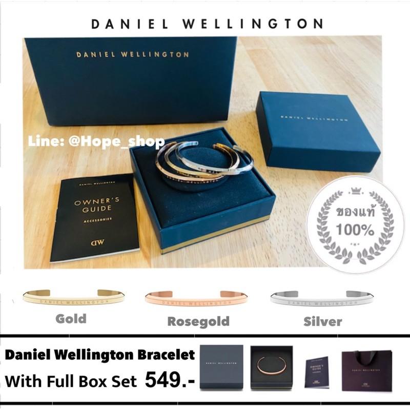 ⭐️แท้100% กำไลDW ลด80% DW bracelet cuff กำไล DW กำไลข้อมือDW กำไลแบรนด์เนม กำไล brandname กำไลแฟชั่น กำไลDWแท้ DWแท้ กำไลคู่ กำไลคู่รัก สร้อยคู่รัก กำไลทอง