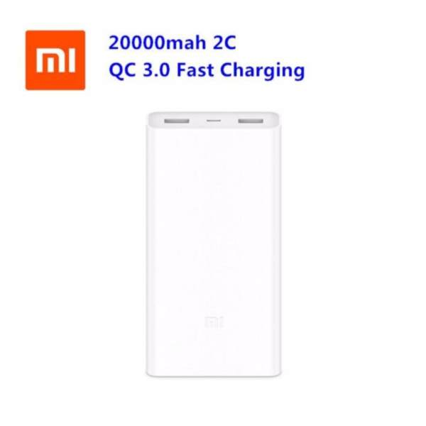 best service d7295 0f0f1 Buy Xiaomi Powerbank 2C 20000mAh White Singapore
