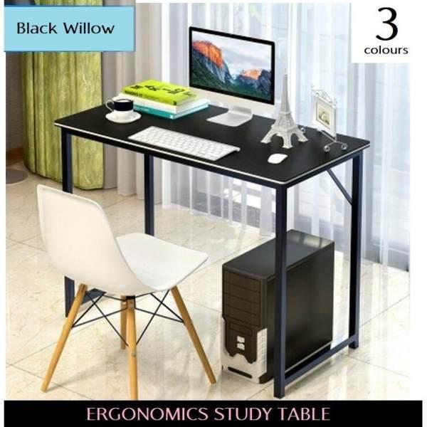 Home Office Ergonomics. Home Office Ergonomics R