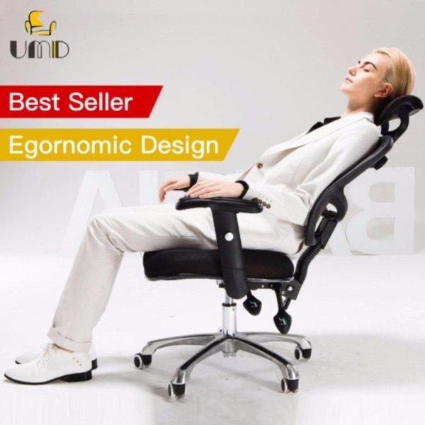 UMD Ergonomic Mesh High Back Office Chair Swivel/Tilt/Lumbar Support J24(Free Installation for purchase ...  sc 1 st  Chair Singapore & UMD Ergonomic Mesh High Back Office Chair Swivel/Tilt/Lumbar Support ...
