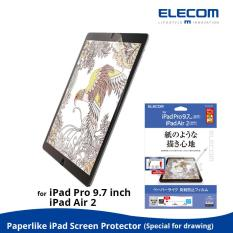 Elecom Paper-like film for iPad Pro 9.7 inch, iPad Air / Screen Protector with anti-reflection / Special for drawing / Feel like Paper