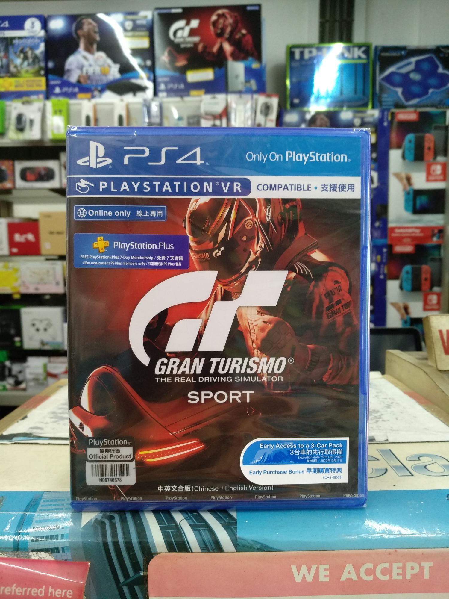 PS4 Gran Turismo Sport (R3)