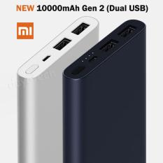 【NEW】Xiaomi Powerbank (Dual USB) ◇ 100% Authentic Mi Power Bank Gen 2 Ultra Slim 10000mAh Portable External Battery Quick Charger Compact and Light Weight Fast Charging for iPhone iPad Samsung Huawei HTC Oppo Vivo and other smartphones (with Free Gifts)