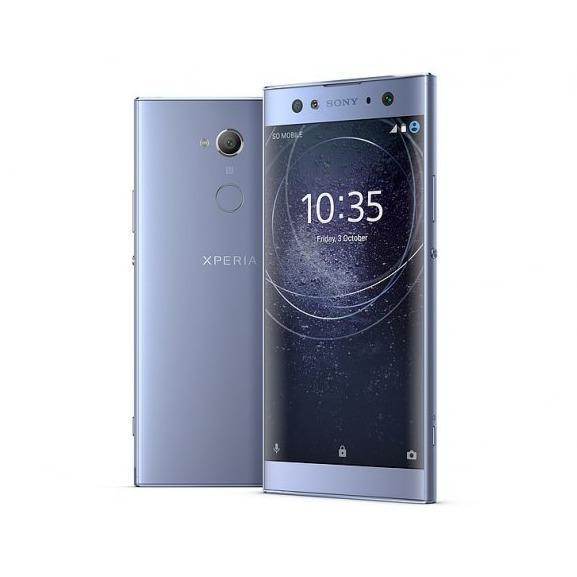 Sony Xperia XA2 Ultra 4GB+64GB H4233 Export Set