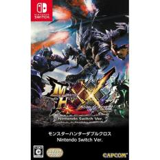 Nintendo Switch Monster Hunter XX-JP(AS)