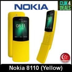 Nokia 8110 / 4GB ROM / 512MB RAM / Black / Yellow