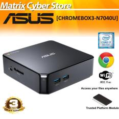 ASUS CHROMEBOX3-N7040U Intel Core i7 8550U 4GB 32GB SSD WL AC Vesa Chrome OS 3Y