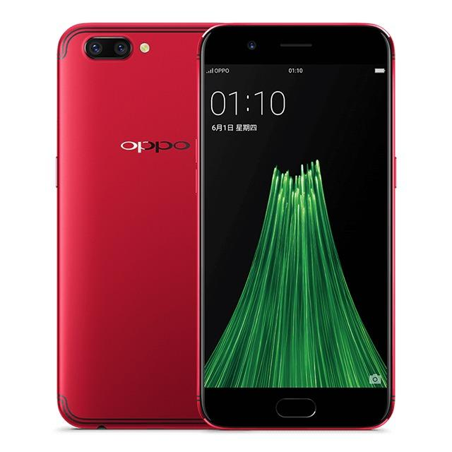 Oppo R11s 64GB (Red)