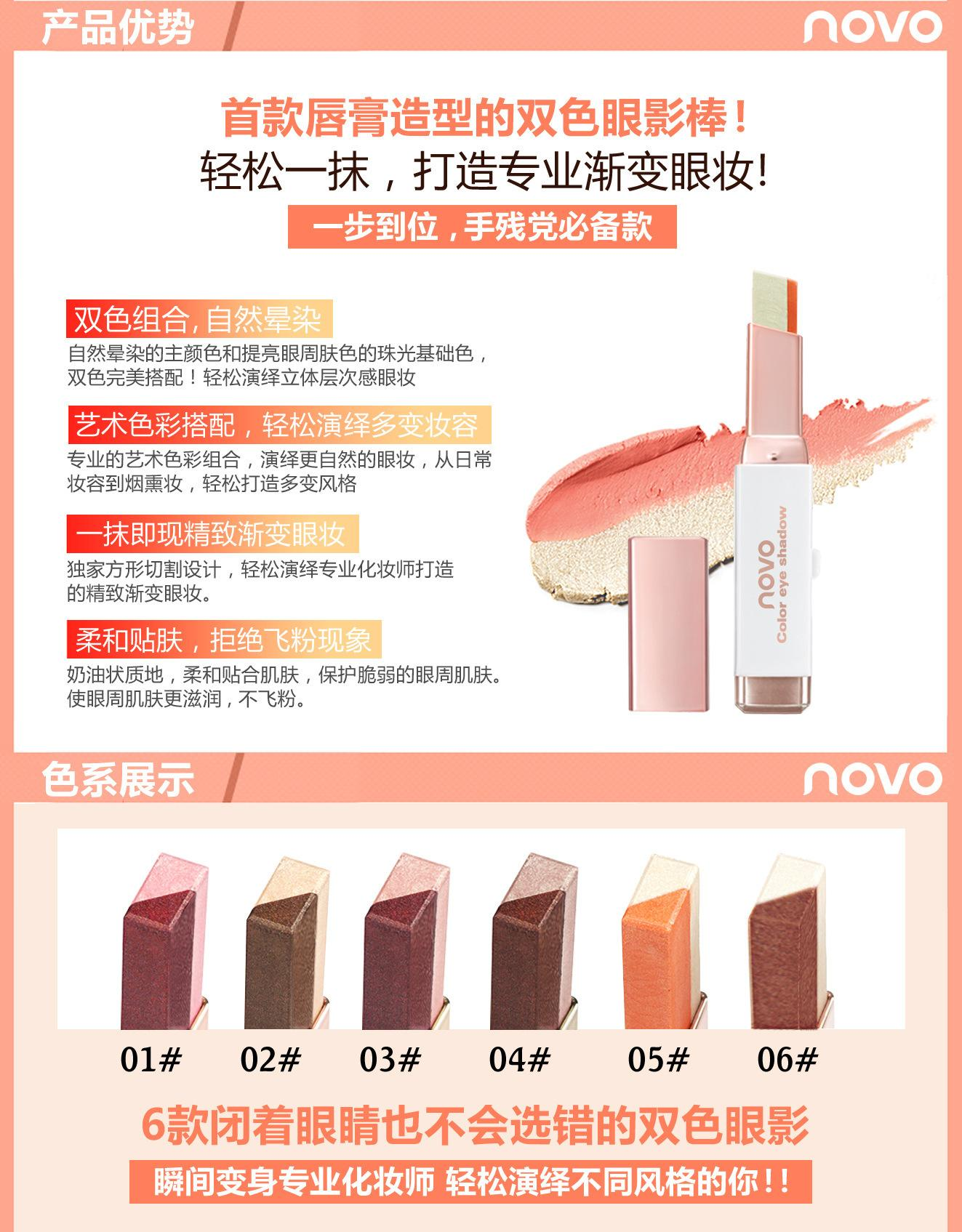 Comparison Of 10 Eye Shadows Reviews Ratings And Best Price In Kl Novo Eyeshadow Two Tone Original Novonovo Double Color Pen Dual Makeup Waterproof