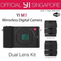 YI M1 Mirrorless Digital Camera with 12-40mm F3.5-5.6 Lens / 42.5mm F1.8 Lens (Storm Black)