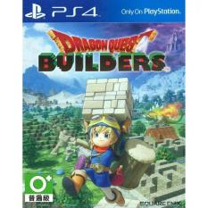 PS4 Dragon Quest Builders – US (R1)