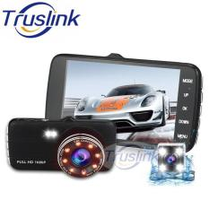 DUAL LENS Full HD 1080P Car Video Recorder 4-Inch Display Camera With Night Vision –Black
