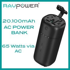 RAVPOWER 20100mAh Power Bank with 65W AC Outlet [RP-PB105]