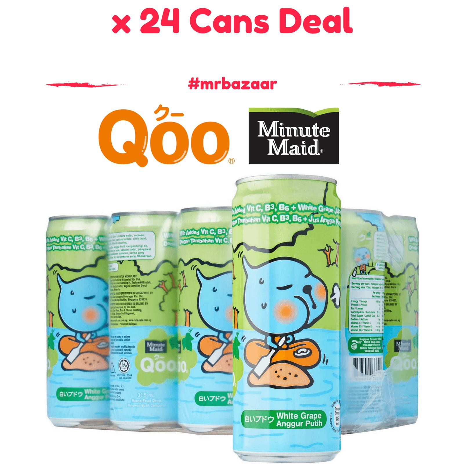 Minute Maid Qoo White Grape x 24 Cans (300ml) image