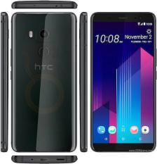HTC U11 Plus Dual Sim 128GB