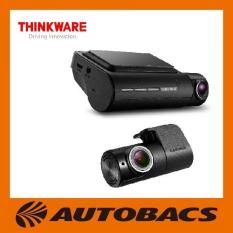 Thinkware F800 Pro (Front & Rear) Full HD Car Cam (FREE 128GB SD Card)