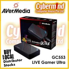 AVERMEDIA Live Gamer ULTRA 4K HDR (GC553) Live streaming / Video capture
