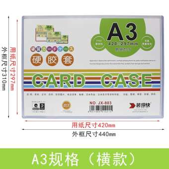 RBD A3/A6/A7/B6/A5/A4 กระดาษชุดพลาสติกแข็งของ B5 ภาพถ่ายปลอกป้องกันเอกสารถุงใส่บัตรนุ่มโปร่งใสยากเอกสารอัลบั้มบัตรเล็กซองใส่บัตรลาสติกพีวีซีใบอนุญาตประกอบธุรกิจเซตอย่างรวดเร็ว