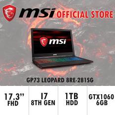 MSI GP73 Leopard 8RE-281SG (I7-8750H/16GB DDR4/256GB SSD +1TB HDD / NVIDIA GTX1060 ) GAMING LAPTOP