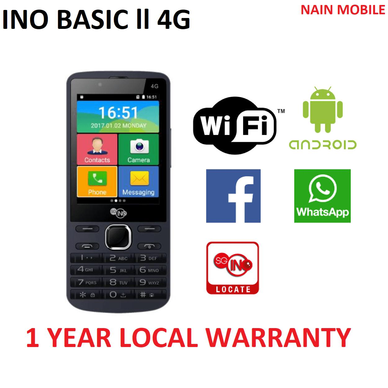 8250b0e86a7 Buy INO Basic II 4G (1 YEAR LOCAL WARRANTY) Best Prices