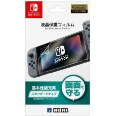 NSW-033 Hori Nintendo Switch Screen Protector