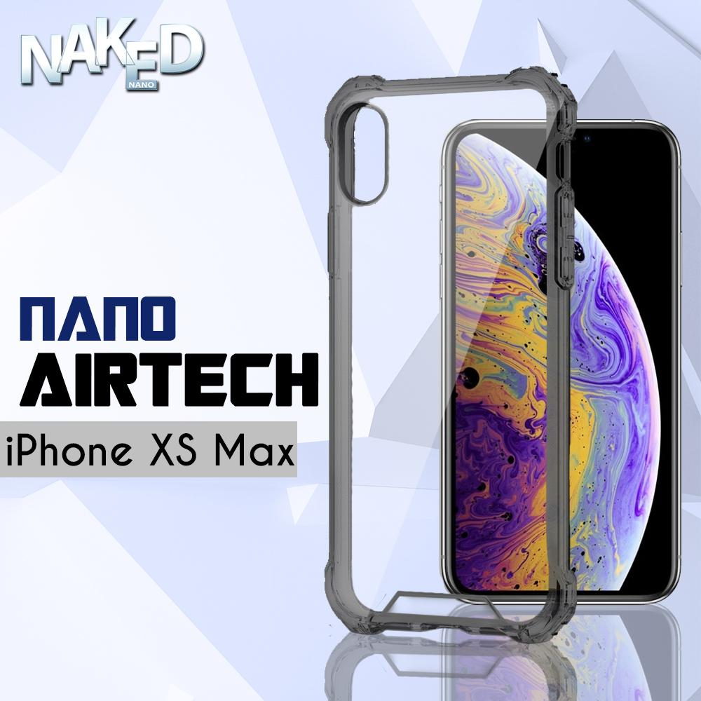 Nano AirTech Protective Case Apple iPhone XS Max Shock Absorbing TPU Casing