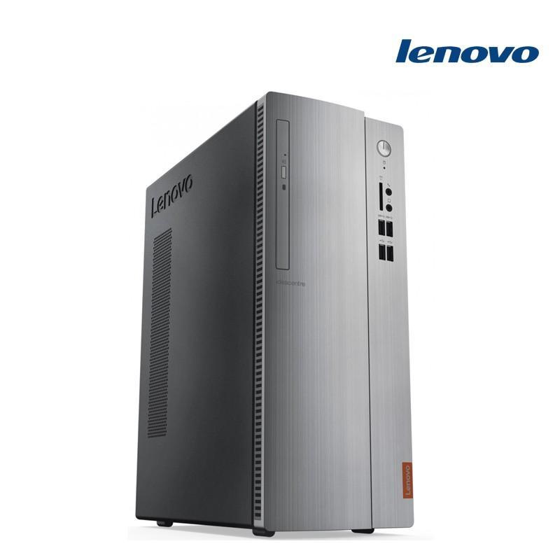 Lenovo Ideapad IC510-15IKL | Intel i7-7700 | 8GB RAM | 1TB HDD+128GB SSD | NVDIA 2GB