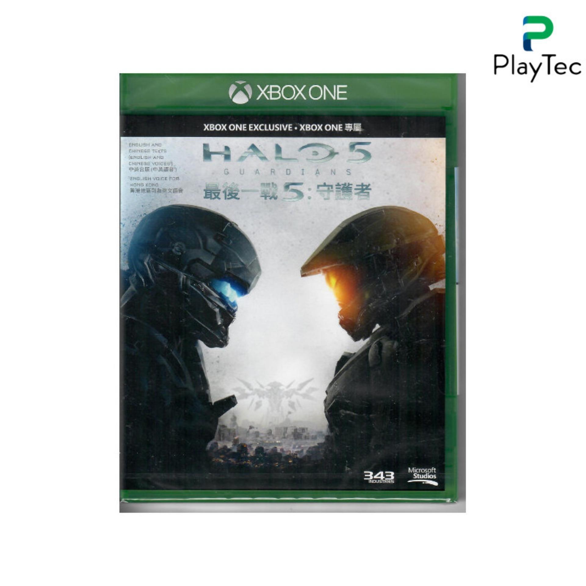 XBOX One Halo 5: Guardians (R3)
