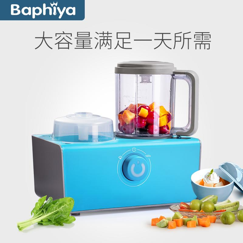 Multi-functional cooking stirring all-in-one Machine image on snachetto.com