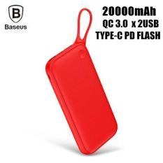 Baseus Powerful Portable QC 3.0 20000mAh Power Bank Quick Charge 3 USB