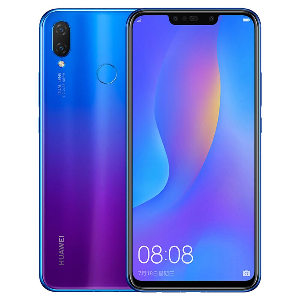 Huawei nova 3i 4GB 128G 6.3″ FHD Kirin710 Octa Core Dual Front Camera 24MP+2MP Glass Phone Body Android 8.1 Mobile Phone