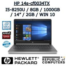 HP 14s-cf0034TX/HP 14s-cf0035TX I5-8250U / 8GB / 1TB HDD / RADEON 2GB / 14″ / DVD-RW / WINDOW 10