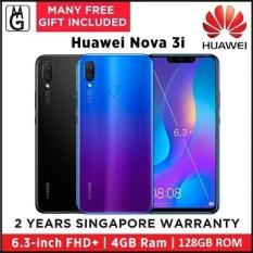 Huawei nova 3i 4/128GB Free Screen Protector and Case