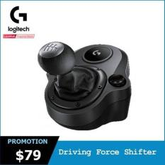 Logitech Gaming G Driving Force Shifter for G29 and G920 Racing Wheels #GearUpForRewardsSep2018