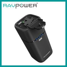 RAVPOWER 20100mAh Power Bank with 65W AC Outlet [RP-PB054]