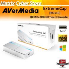 AVerMedia ExtremeCap UVC HDMI to USB3.0 converter (BU110)