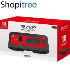 Real Arcade Pro V Hayabusa Fighting Stick for Nintendo Switch/PC