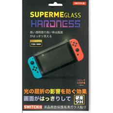 Nintendo Switch Supreme Glass Hardness Screen Protector(NSW-033)