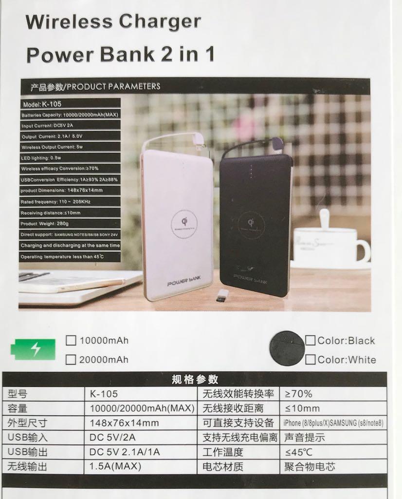 Powerbank Wireless charger 20000 mAh Slim Light weight compact Qi Portable Power bank