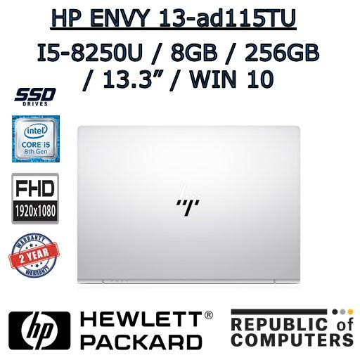 HP ENVY 13-ad115TU I5-8250 / 8GB / 256GB SSD / 13.3