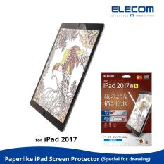 Elecom Paper-like film for iPad Pro10.5inch / Screen Protector with anti-reflection / Special for drawing / Feel like Paper