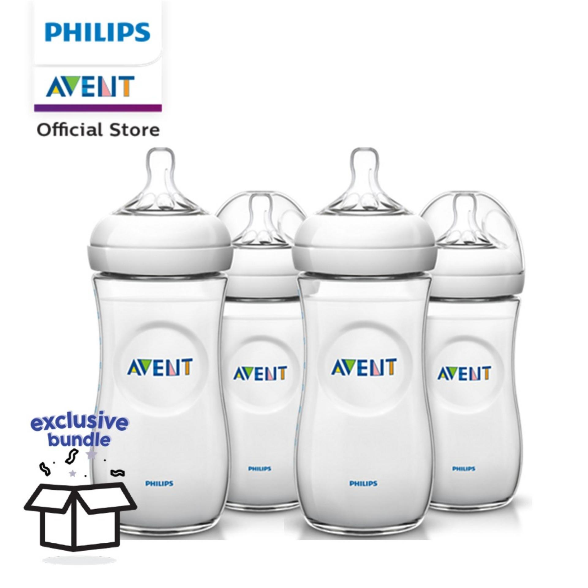 Philips Avent 330ml Natural Bottle (Twin Pack) x 2