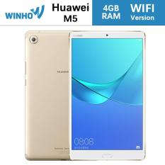 Huawei M5 SHT-W09 8.4Inch 4G+32G/64G/128G Wifi Version
